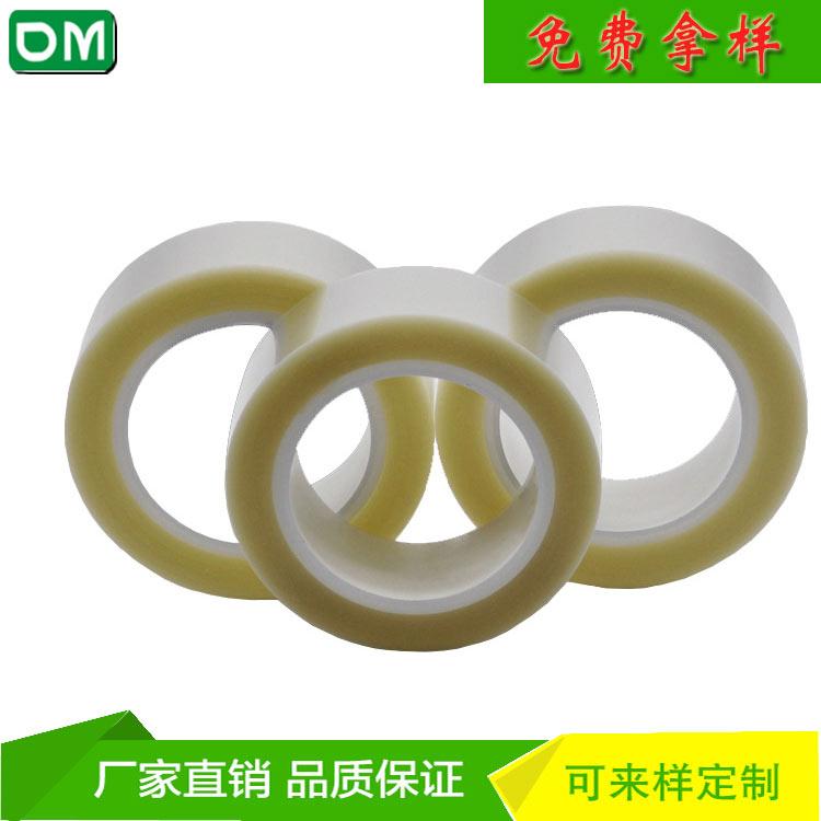 pet硅胶抗静电保护膜 厂家销售