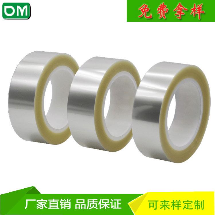 pet硅胶抗静电保护膜 涂布厂家供应