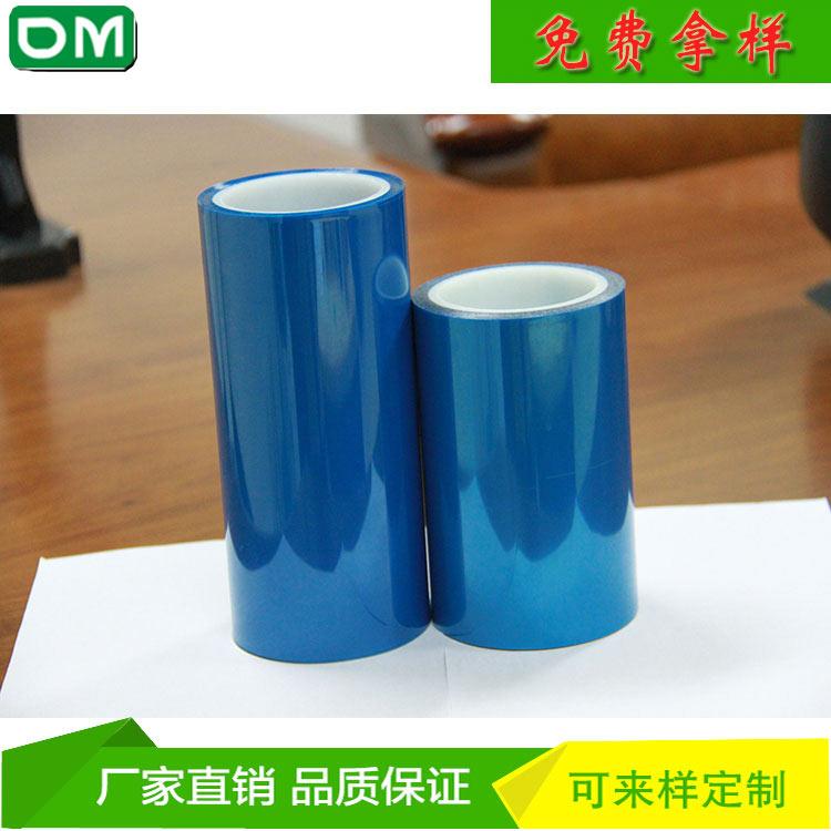 pet硅胶抗静电保护膜 特价批发