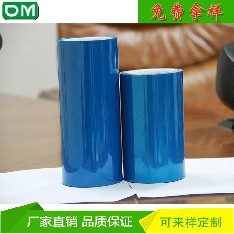 pet硅胶抗静电保护膜 厂家定制生产供应