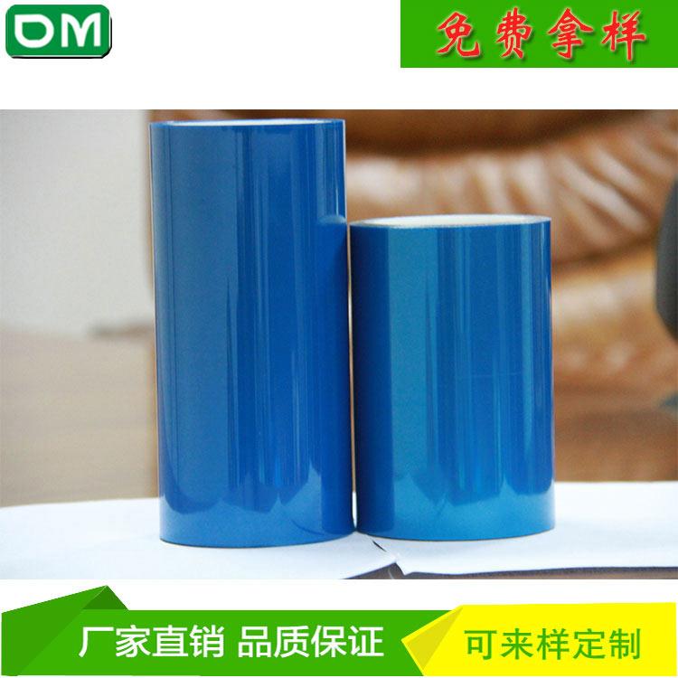 pet矽膠抗靜電保護膜 廠家生產供應