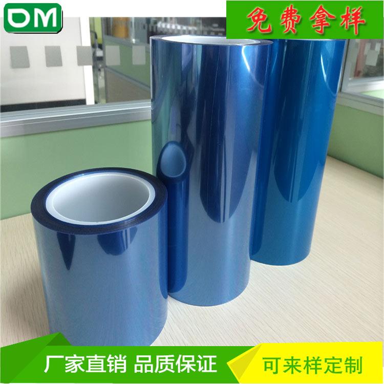 pet矽膠抗靜電保護膜 廠家供應