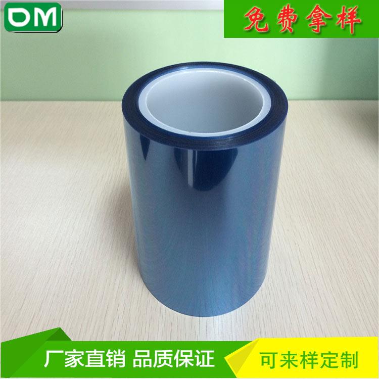抗静电硅胶保护膜 涂布保护膜厂家直销