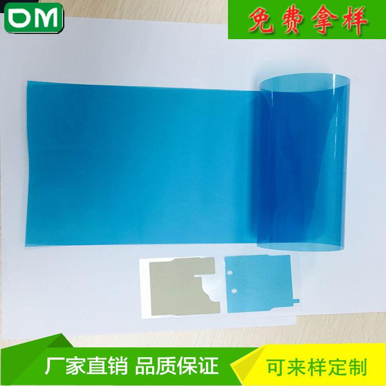 抗静电硅胶保护膜 厂家销售