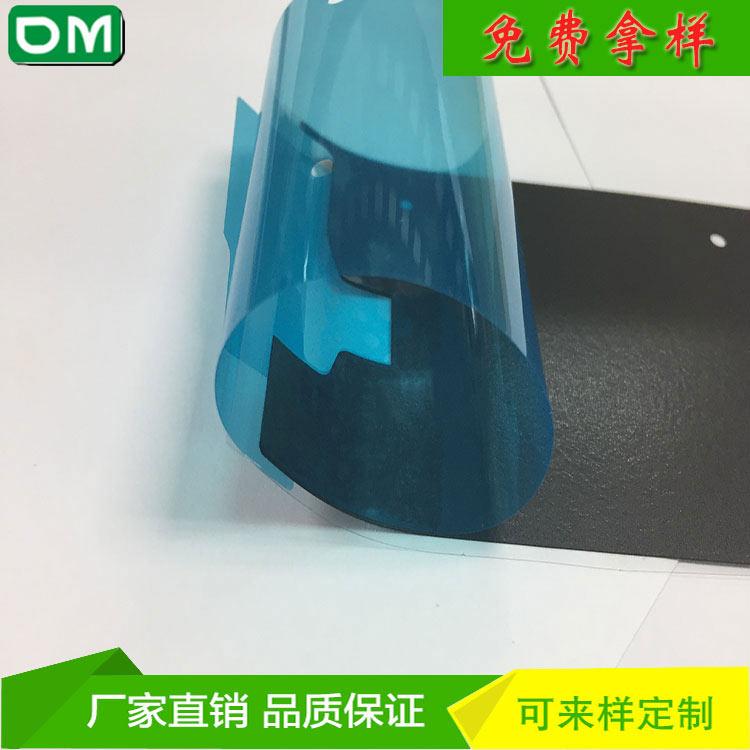 抗静电硅胶保护膜 供货及时