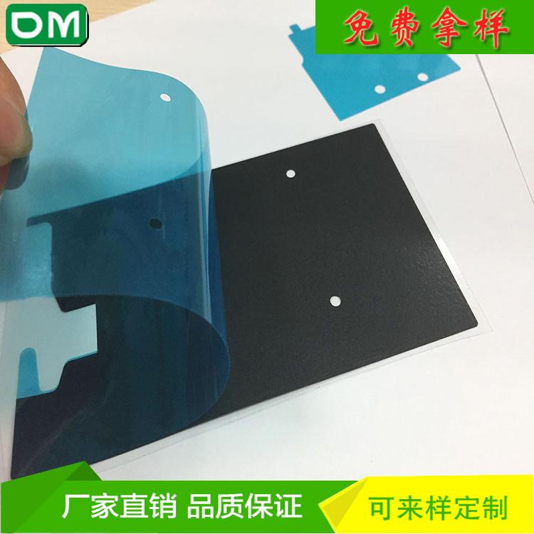 抗静电硅胶保护膜 涂布厂家供应