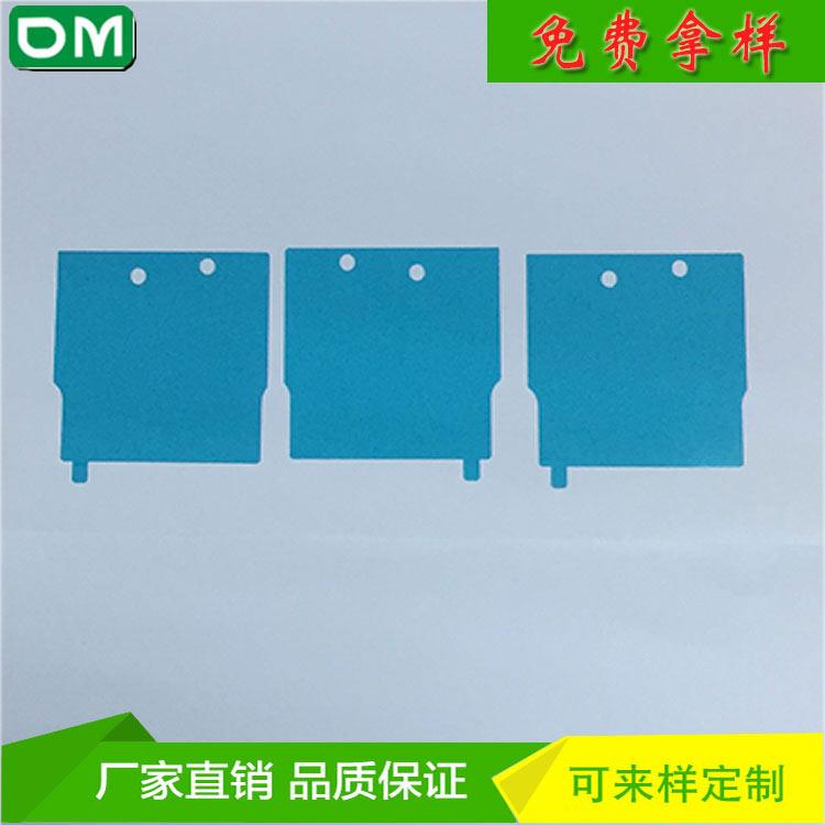 抗静电硅胶保护膜 质量保证