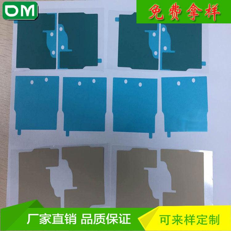 抗静电硅胶保护膜 厂家定制生产供应