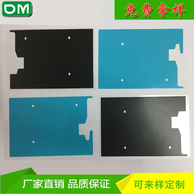 抗静电硅胶保护膜 厂家生产供应