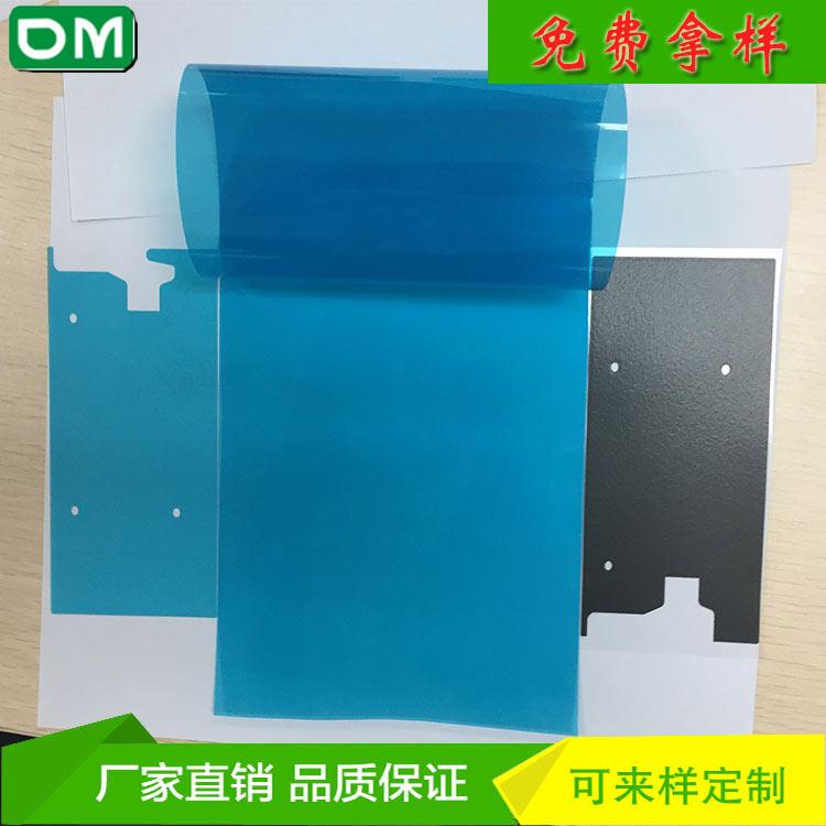 抗静电硅胶保护膜 厂家供应