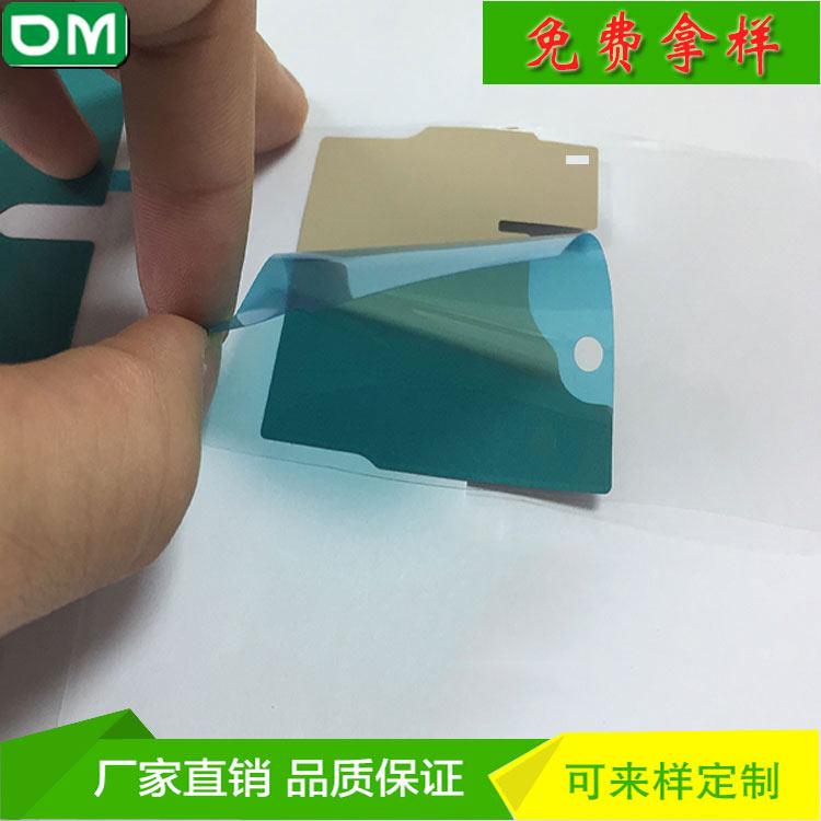 防静电硅胶保护膜 涂布保护膜厂家直销