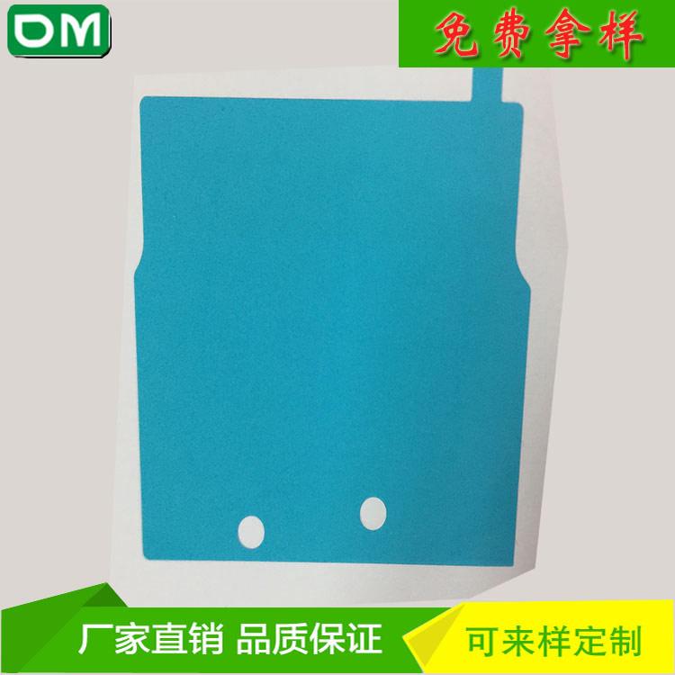 防静电硅胶保护膜 厂家销售
