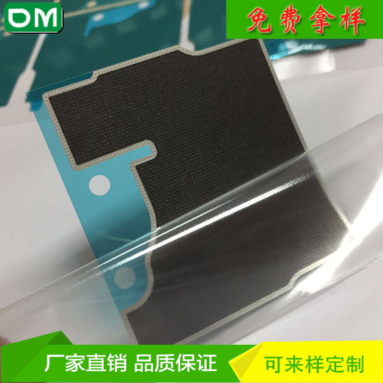 防静电硅胶保护膜 供货及时