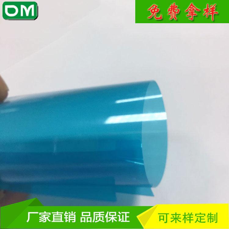 防静电硅胶保护膜 特价批发