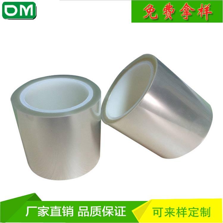 防静电硅胶保护膜 厂家生产供应