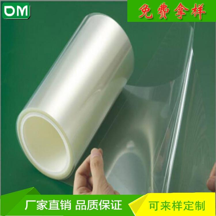防静电硅胶保护膜 厂家直供