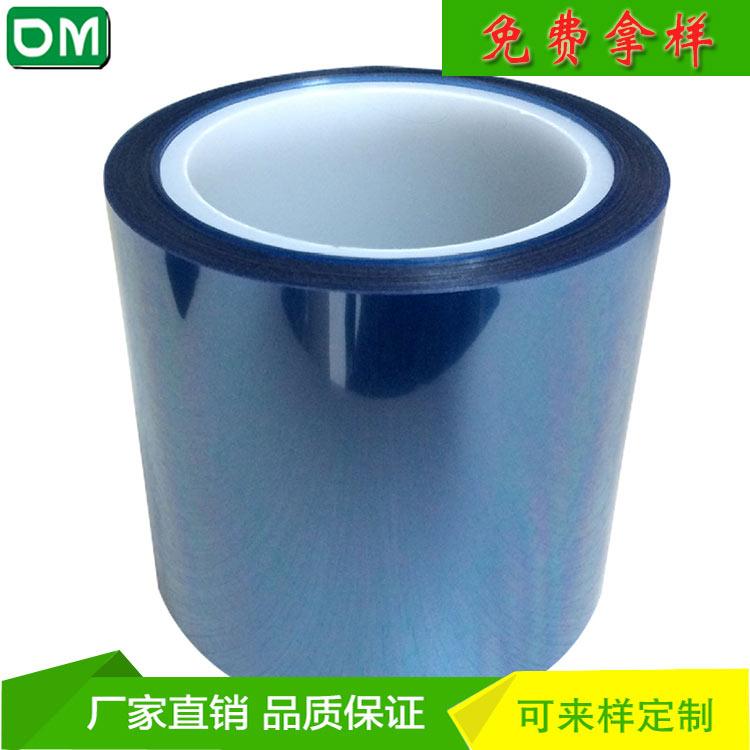 耐高温硅胶PET保护膜 厂家销售