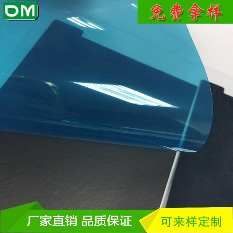 耐高温硅胶PET保护膜 涂布厂家供应