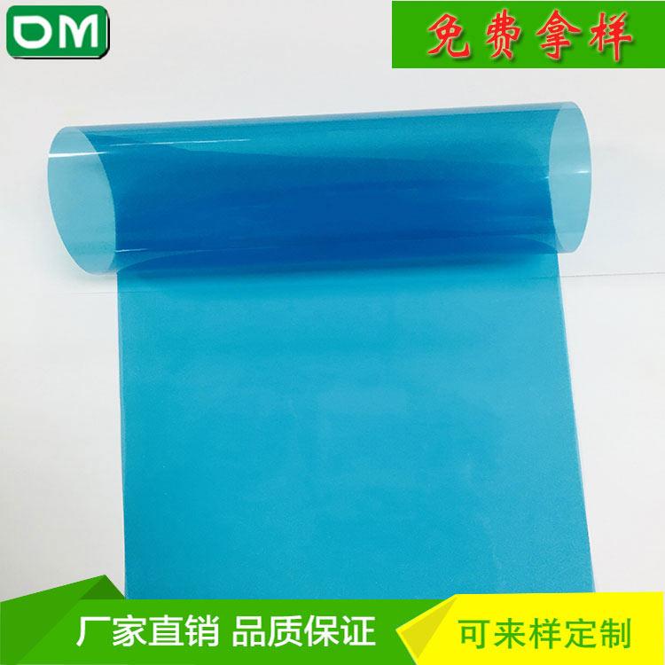 耐高温硅胶PET保护膜 特价批发
