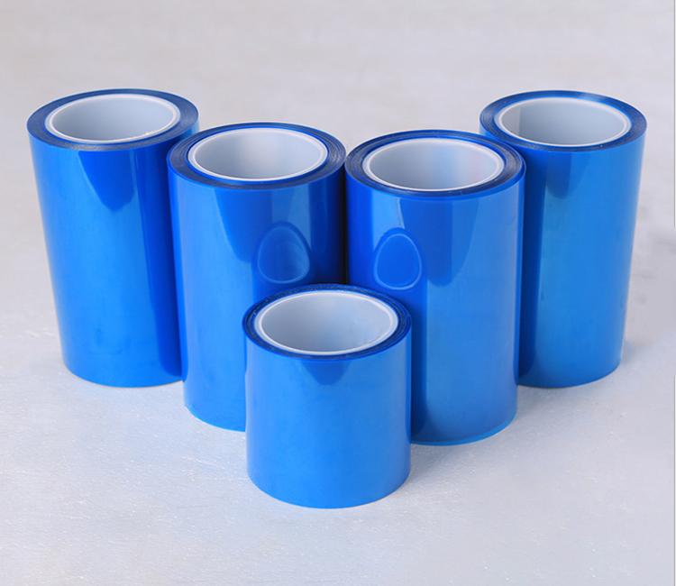 蓝色PET硅胶保护膜