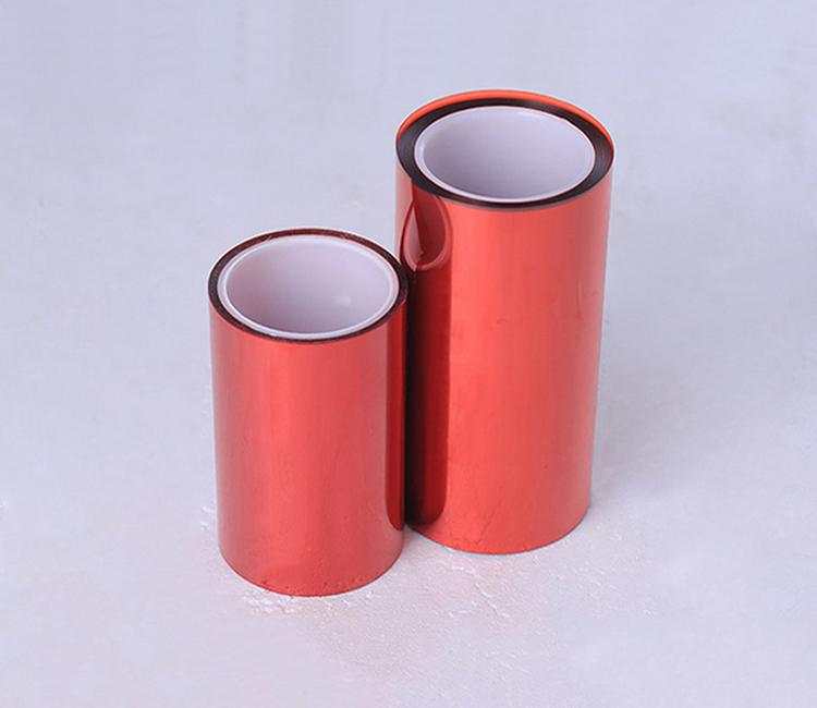 桃红色PET保护膜