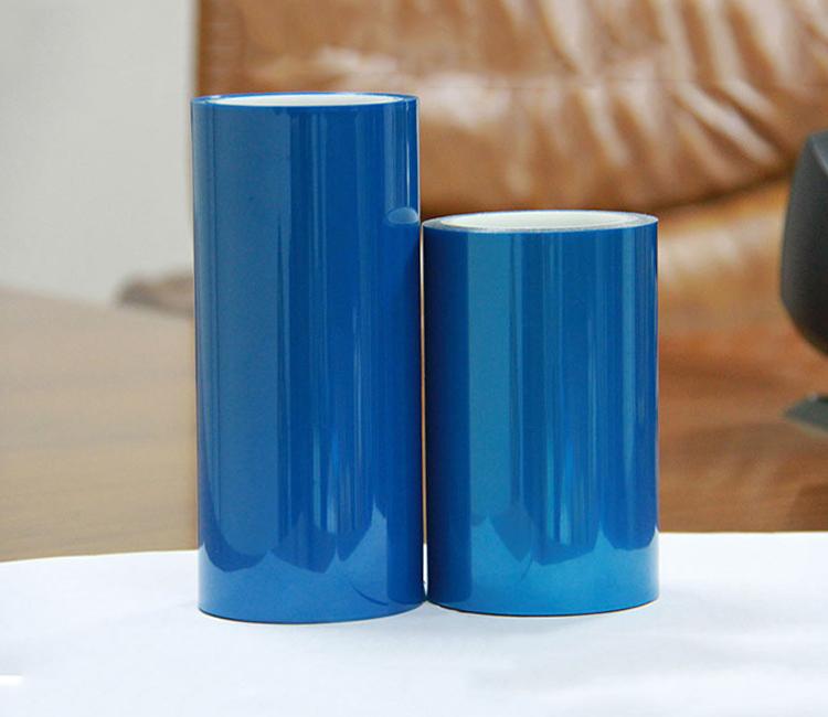 蓝色防静电PET保护膜