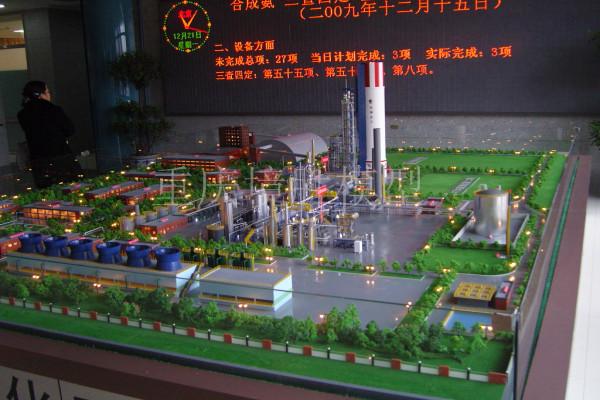 达州玖源化工厂
