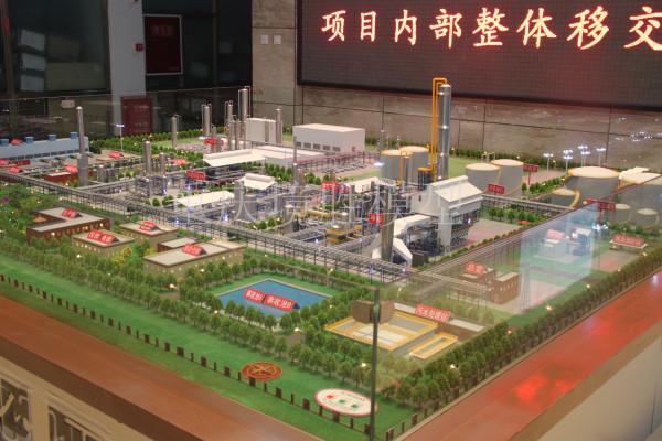 广安玖源化工模型照片