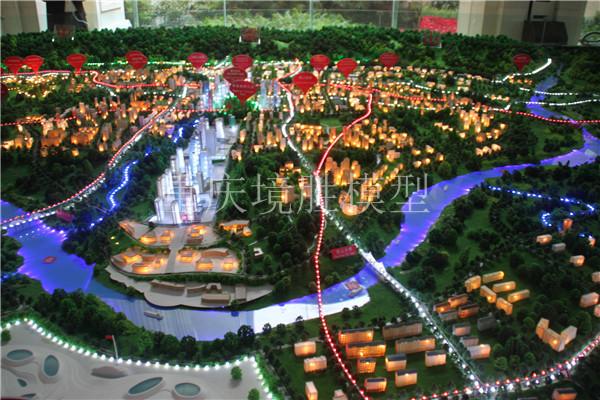 两江新区北培片区规划模型