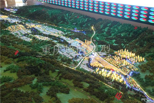 合川天顶工业园规划