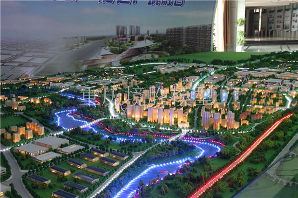 街子产业园规划