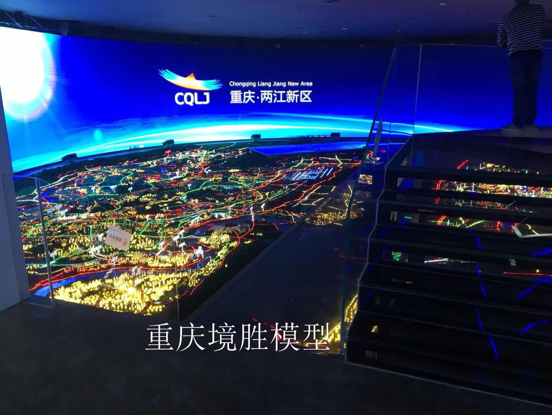 两江新区总体规划