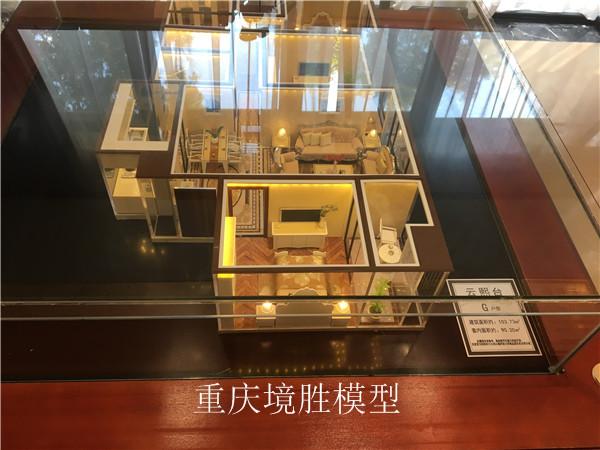北京城建云熙台