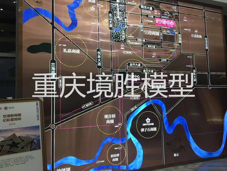 泽科空港中心