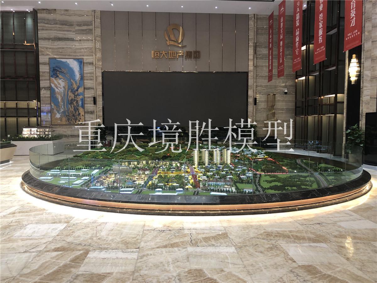 恒大世纪梦幻城总体规划模型