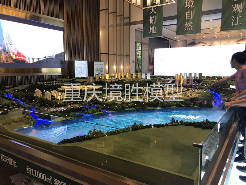 华侨城总体规划