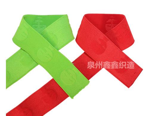 广州提花织带