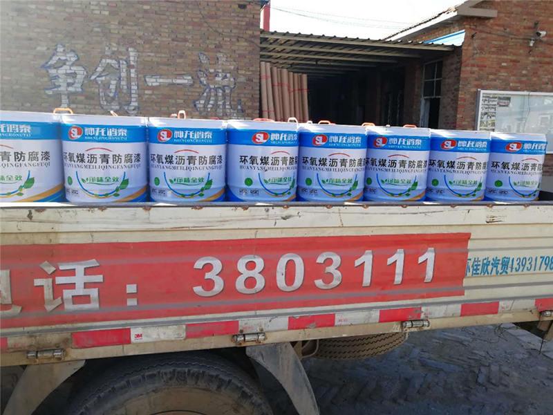 环氧煤沥青防腐漆价格