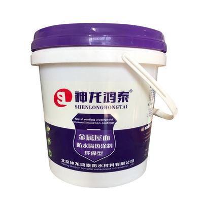 环保型室外金属屋面防水涂料