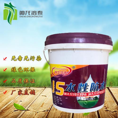 JS水性防水涂料