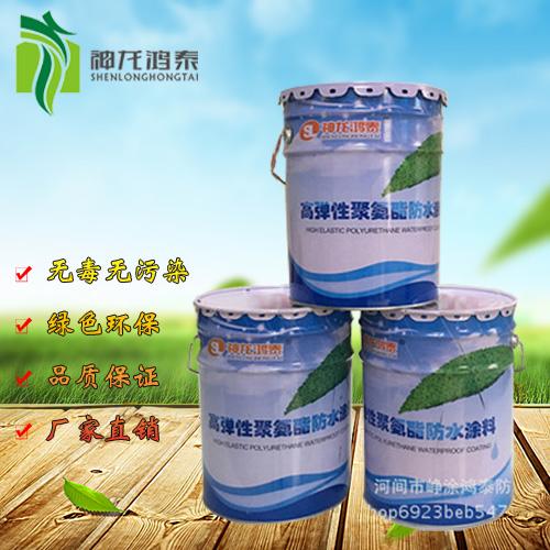 高弹性聚氨酯防水涂料厂家