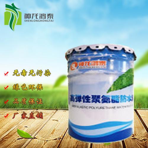 高弹性聚氨酯防水涂料厂