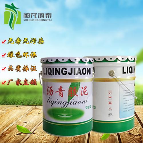 北京沥青胶泥