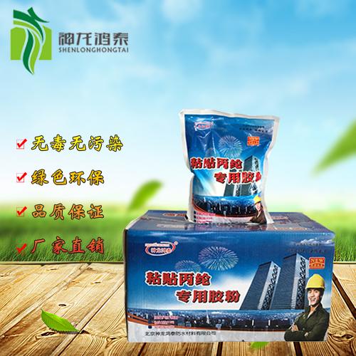 粘接丙纶专用胶粉