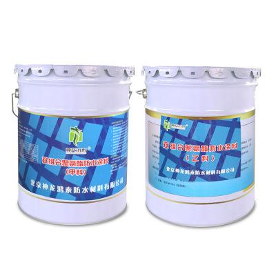 双组份聚氨酯防水涂料