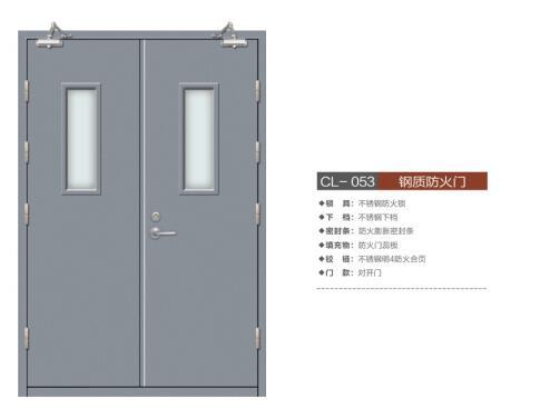 钢制防火门12