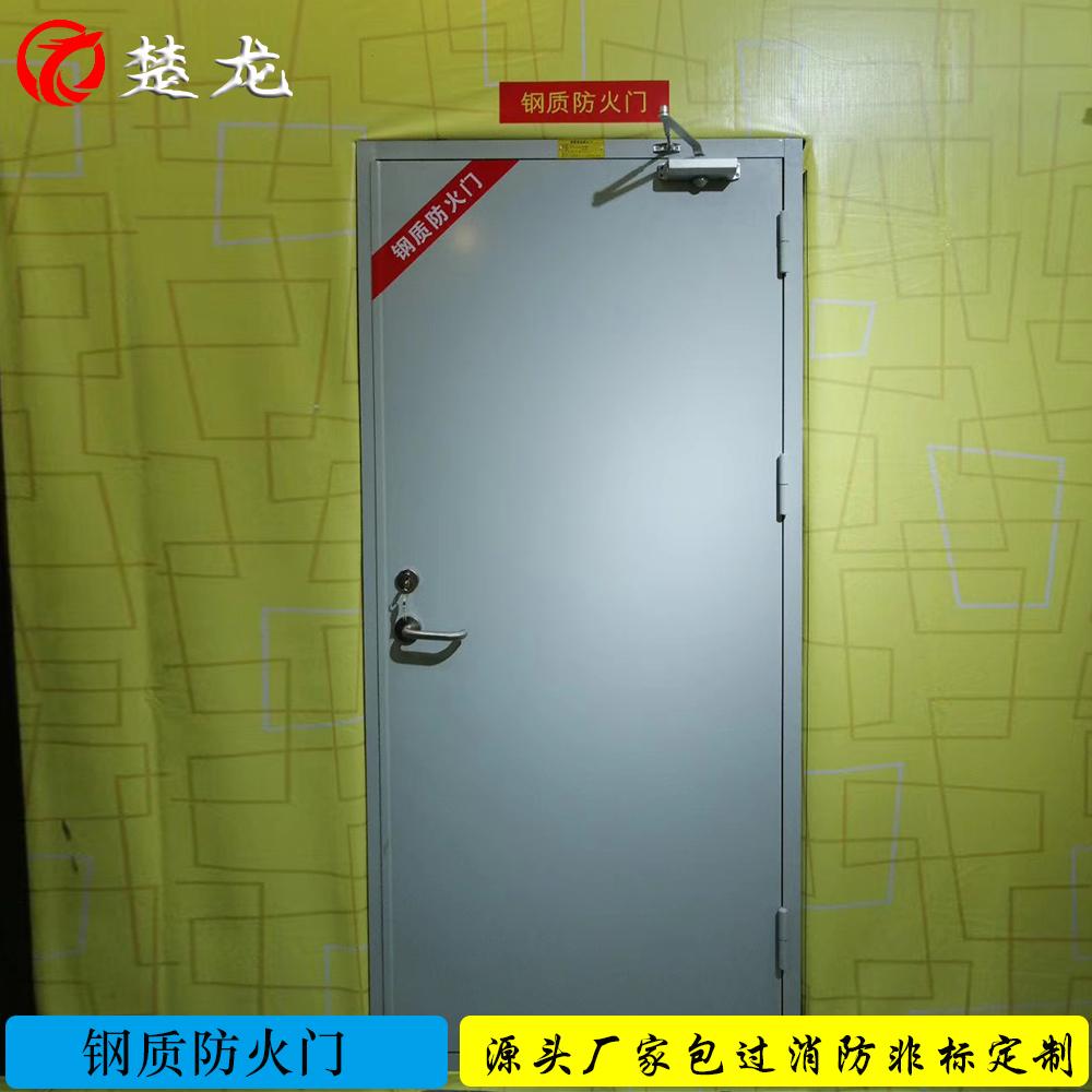 钢质防火门管井门