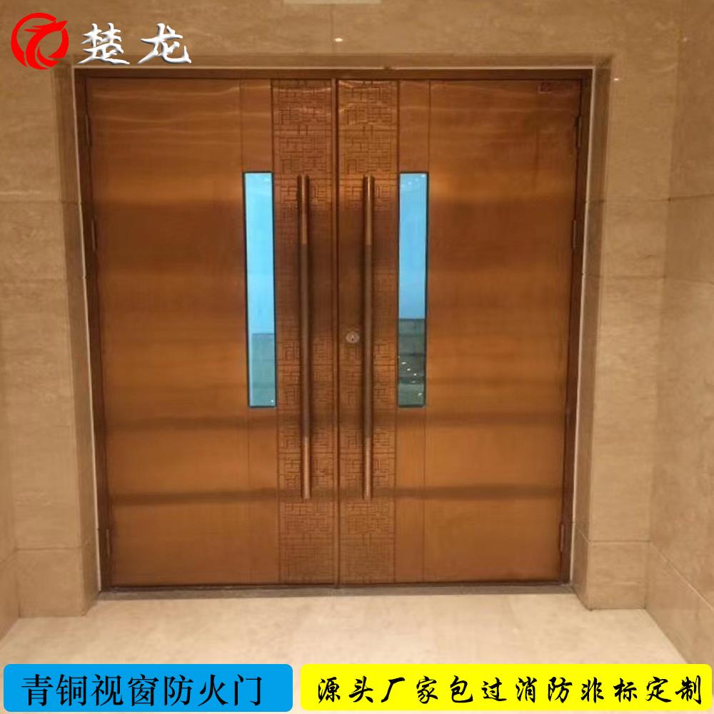 红古铜视窗对开防火门