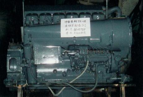 ��渚���BFL913