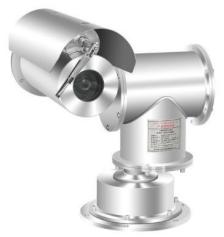 YHW125-3防爆一体化万向摄像仪